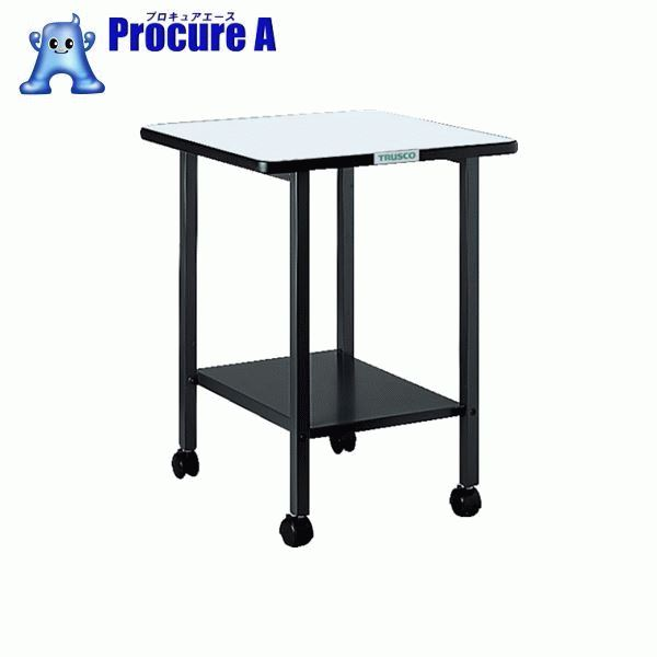 TRUSCO ELS型補助テーブルキャスター付500X500X640 ELS-500C ▼500-8409 トラスコ中山(株)