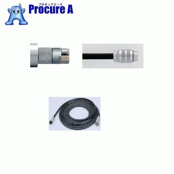 ナカニシ モーターコード(1750) EMCD-3000-8M ▼780-4580 (株)ナカニシ