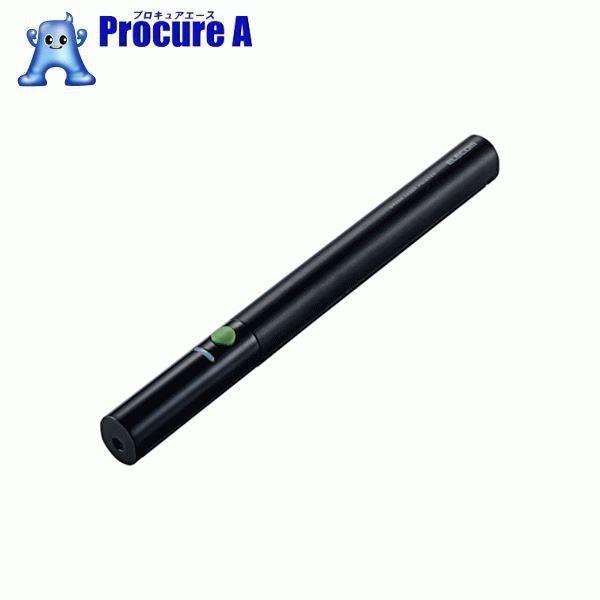 エレコム 緑色レーザーポインター ペンタイプ プレゼンター機能無し ブラック ELP-GL09BK ▼836-2123 エレコム(株)