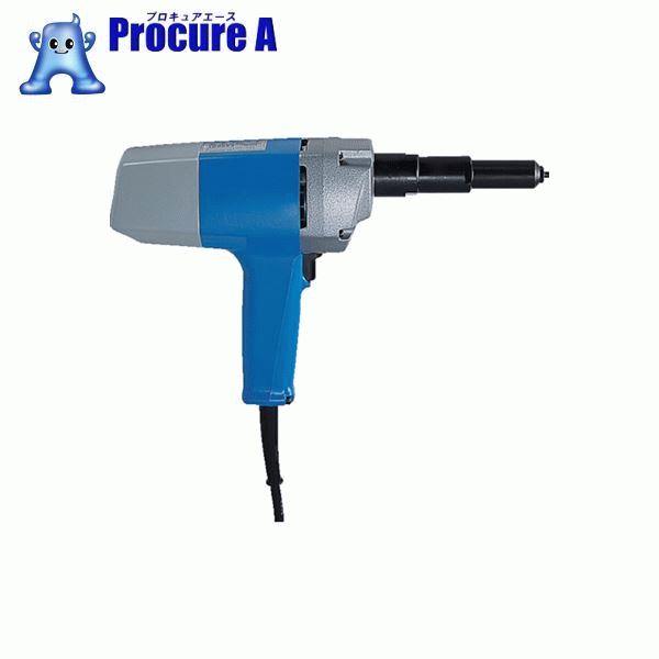 POP リベッター電動式(100V) ER600A ▼217-1490 ポップリベットファスナー(株)POP