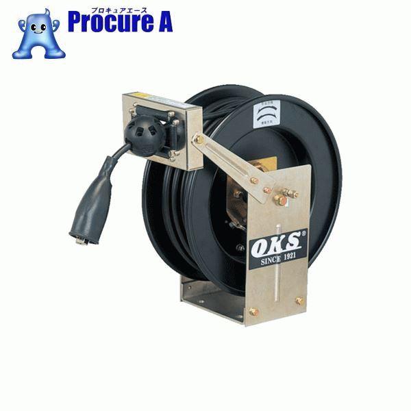 OKS アースリール スプリング式 5.5×1 20mケーブル付 ERD-A2 ▼333-8991 (株)ハタヤリミテッド