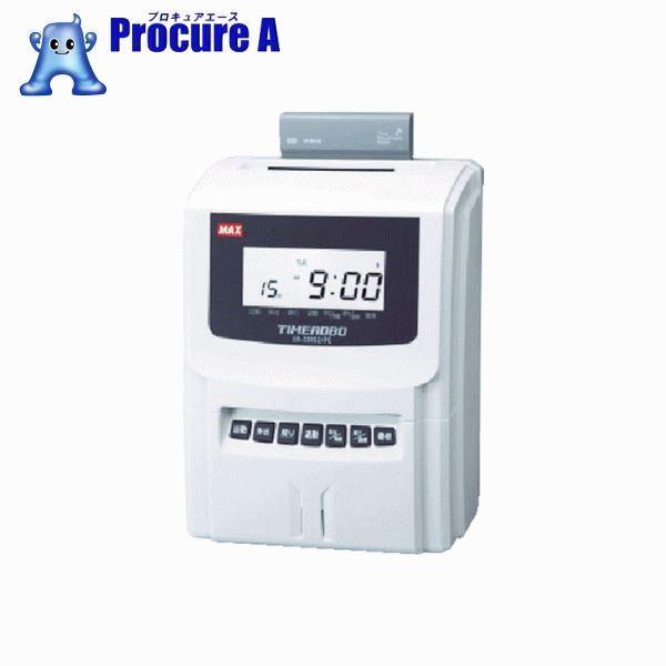 MAX PCリンクタイムレコーダ ER-201S2/PC ▼470-5041 マックス(株)