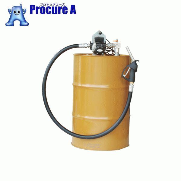 アクアシステム 電動ドラムポンプ(100V) 灯油・軽油 EVPD56-100 ▼410-0441 アクアシステム(株)