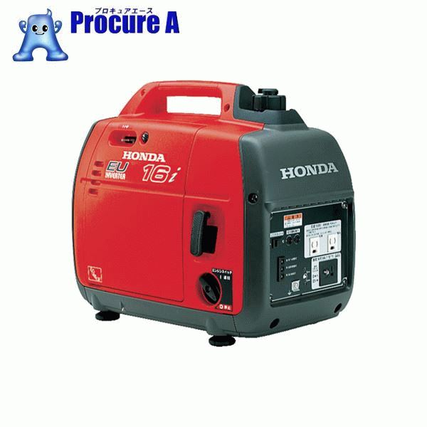 HONDA 防音型インバーター発電機 1.6kVA(交流/直流) EU16IT1JN3 ▼451-5188 (株)ホンダパワープロダクツジャパン