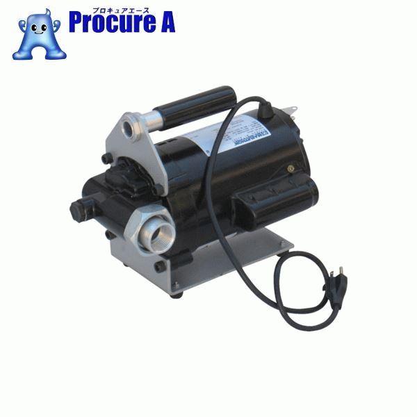 アクアシステム 大容量型電動ハンディポンプ (100V) オイル 油 EV-100H ▼509-5735 アクアシステム(株)