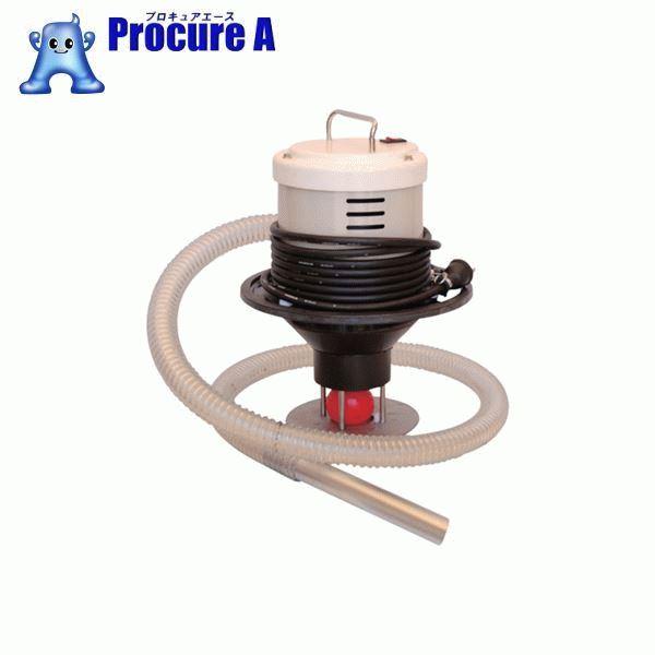 アクアシステム 乾湿両用電動式掃除機セット (100V) オプション品付 EVC550-SET ▼787-8974 アクアシステム(株)