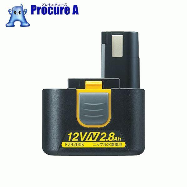 Panasonic ニッケル水素電池12V EZ9200S ▼395-0263 パナソニック(株)エコソリューションズ社