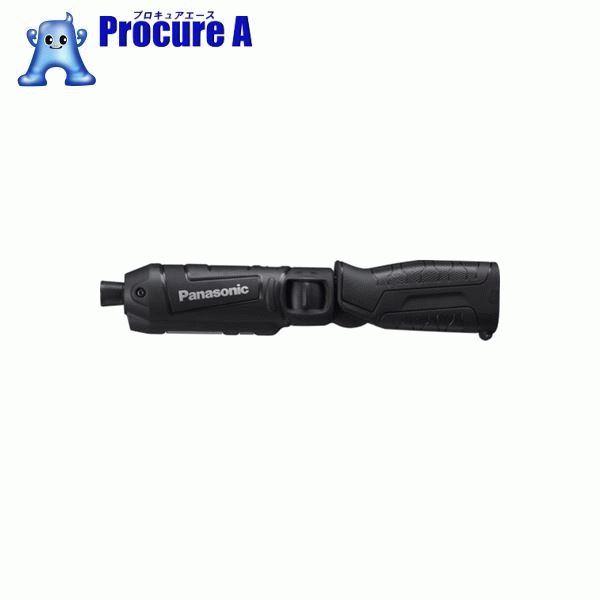 Panasonic 充電スティックインパクトドライバ7.2V 本体のみ ブラック EZ7521X-B ▼760-3606 パナソニック(株)ライフソリューションズ社