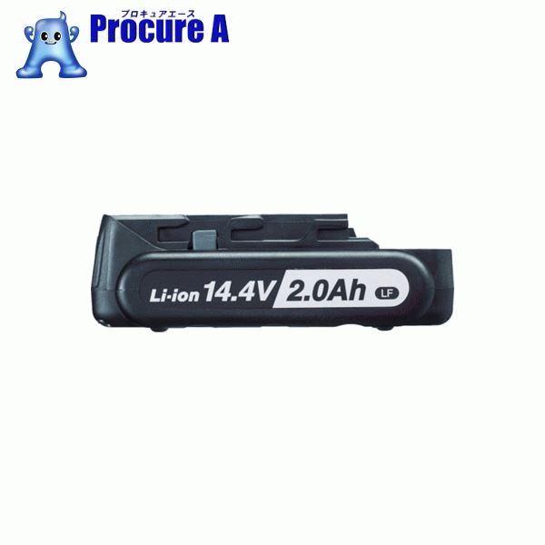 Panasonic 14.4V リチウムイオン電池パック LFタイプ EZ9L47 ▼760-3754 パナソニック(株)ライフソリューションズ社