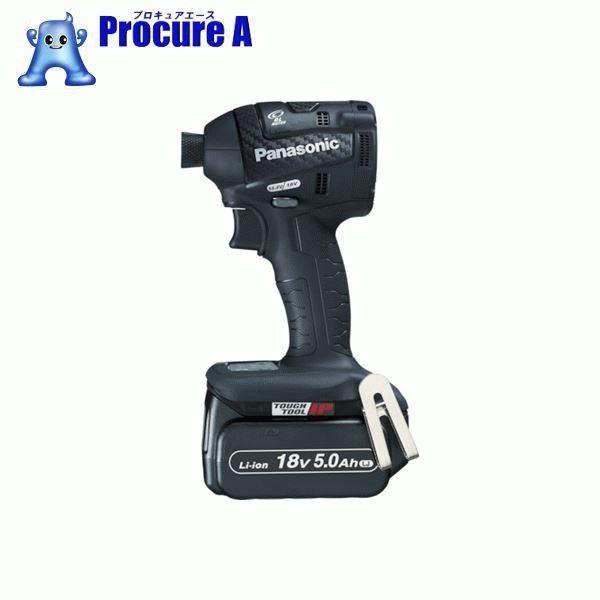 新規購入 EZ75A7LJ2G-B パナソニック(株)ライフソリューションズ社 Panasonic 充電インパクトドライバー 18V 5.0Ah 黒  :プロキュアエース ▼776-4596-DIY・工具