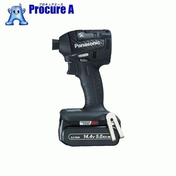 Panasonic 充電インパクトドライバー 14.4V 5.0Ah 黒 EZ75A7LJ2F-B ▼777-1762 パナソニック(株)エコソリューションズ社