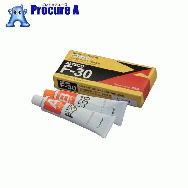 アルテコ エポキシ接着剤 F30 45gセット F30-45G 20組▼855-2864 (株)アルテコ