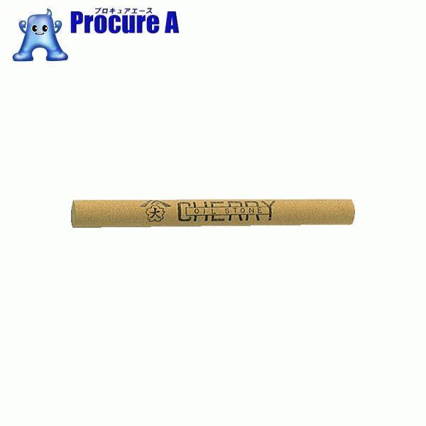 チェリー スティック油砥石 丸 F405R 10本▼121-3423 (株)大和製砥所