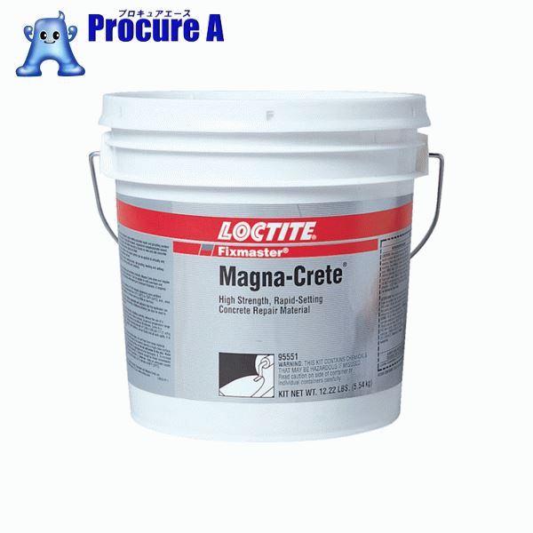 ロックタイト FGM マグナクリート 5.5kg FGM-3.8LT ▼290-1277 ヘンケルジャパン(株)AG事業部