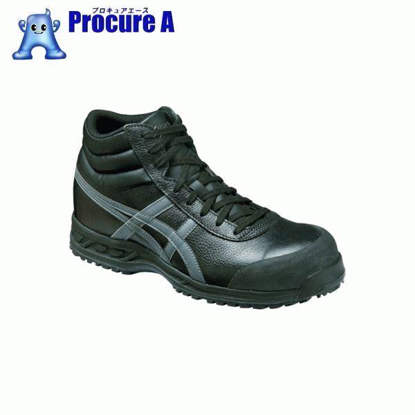 アシックス ウィンジョブ71S ブラックXガンメタル 22.5cm FFR71S.9075-22.5 ▼494-5182 アシックスジャパン(株)