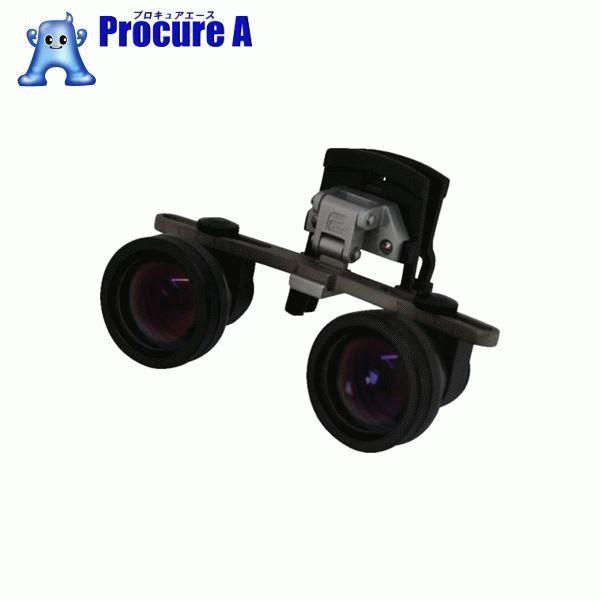 フェザント 精密作業用ルーペ(クリップタイプ) 2.5×26 FG512 ▼855-2652 (株)福井眼鏡