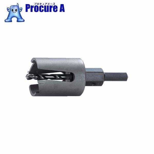 大見 FRPホールカッター 64mm FRP-64 ▼105-0508 大見工業(株)