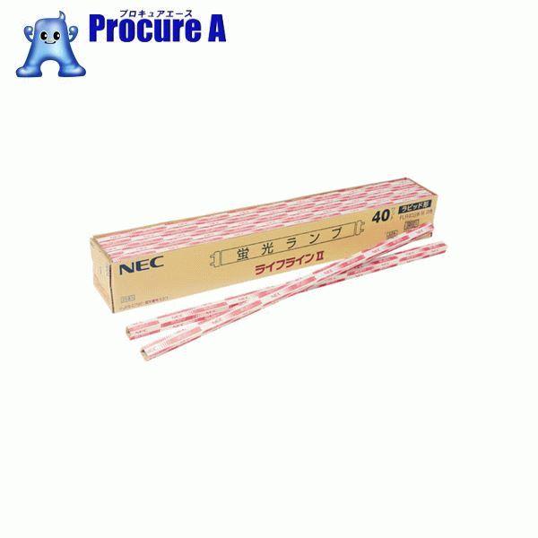 NEC 一般蛍光ランプ FLR110HD/A/100 10本▼295-1908 NECライティング(株)