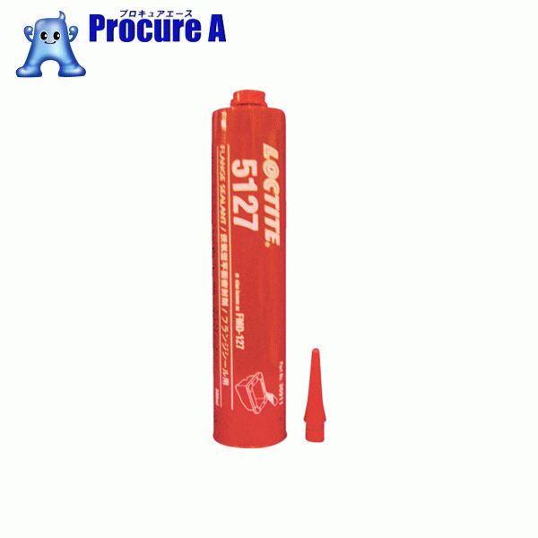 ロックタイト フランジシール剤 5127(FMD127)300ml FMD127-300 ▼332-7833 ヘンケルジャパン(株)AG事業部