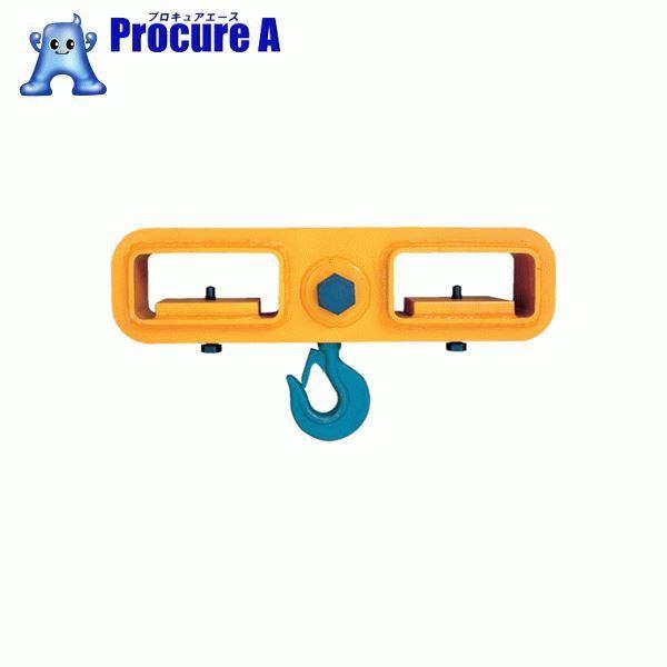 スーパー フオークリフト用吊フツク(1ton) FLH1 ▼361-1655 (株)スーパーツール