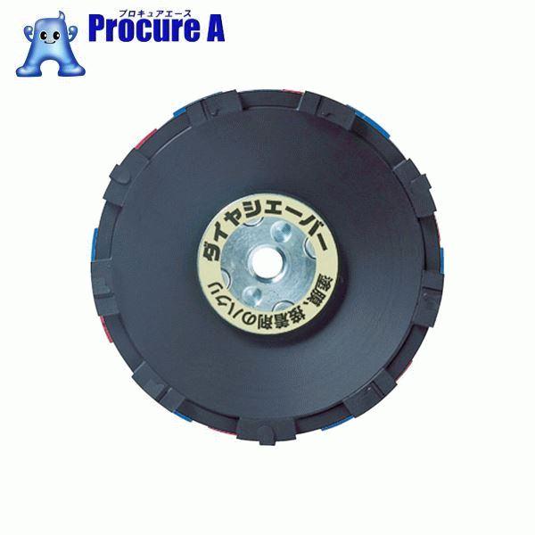 ナニワ ダイヤシェーバー 塗膜はがし 黒 FN-9233 ▼788-6187 ナニワ研磨工業(株)