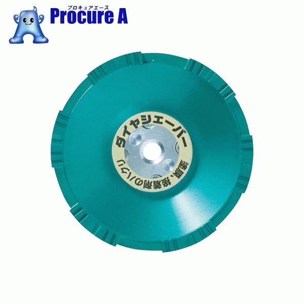 ナニワ ダイヤシェーバー 塗膜はがし 鋼板用 緑 FN-9253 ▼788-6195 ナニワ研磨工業(株)