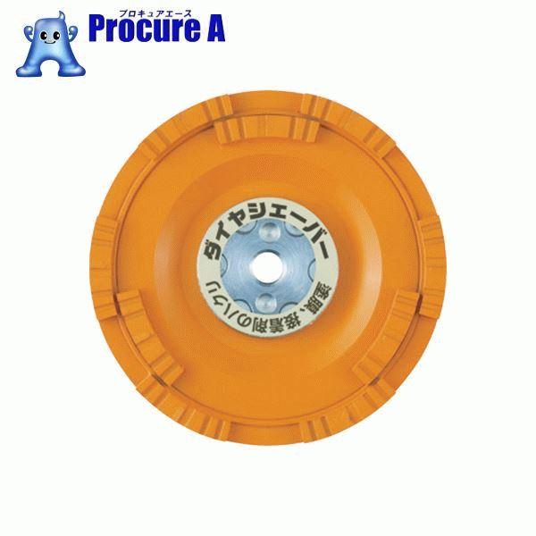 ナニワ ダイヤシェーバー 塗膜はがし 鋼板用 橙 FN-9273 ▼788-6209 ナニワ研磨工業(株)