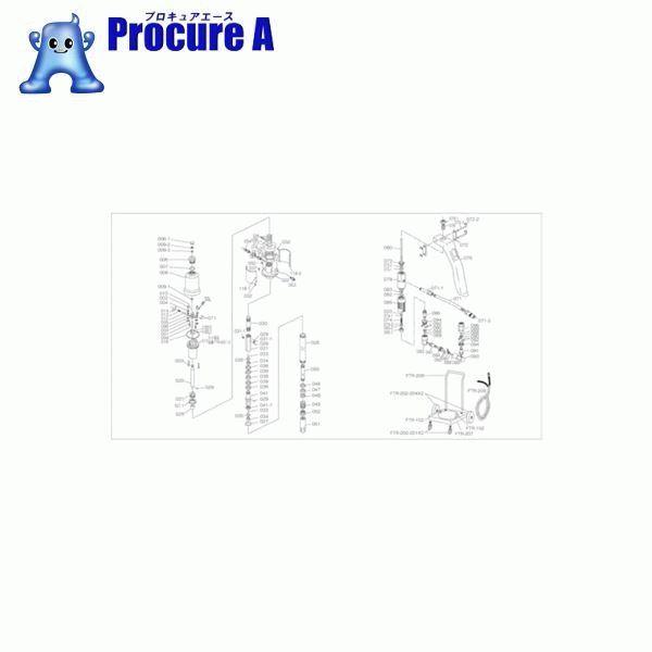 TRUSCO FTR65G用 タンク FTR-206 ▼414-8673 トラスコ中山(株)