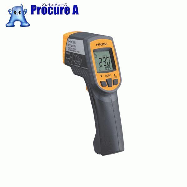 HIOKI 放射温度計 FT3701 ▼432-7420 日置電機(株)