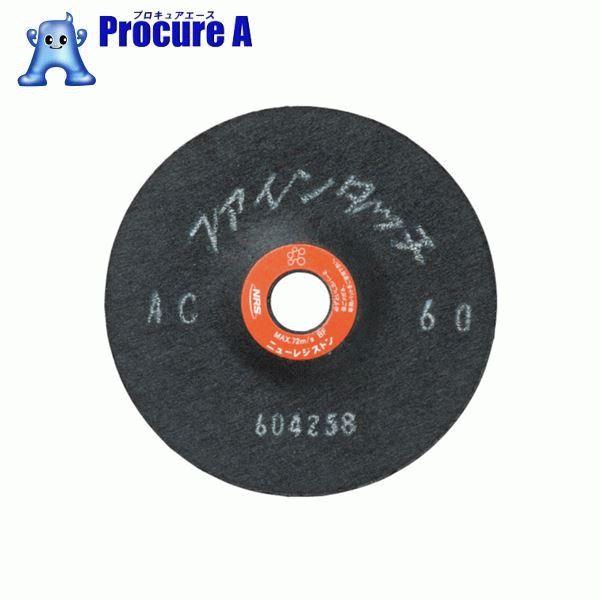 NRS ファインタッチ 100×2×15 WA60 FT1002-WA60 20枚▼451-7377 ニューレジストン(株)