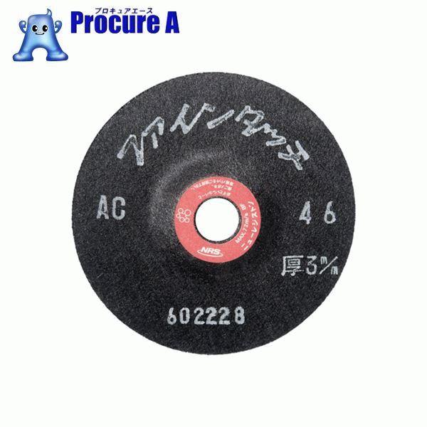 NRS ファインタッチ 100×3×15 WA60 FT1003-WA60 20枚▼451-7440 ニューレジストン(株)