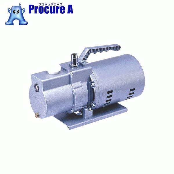 ULVAC 単相100V 油回転真空ポンプ G-50DA ▼353-8729 アルバック機工(株)