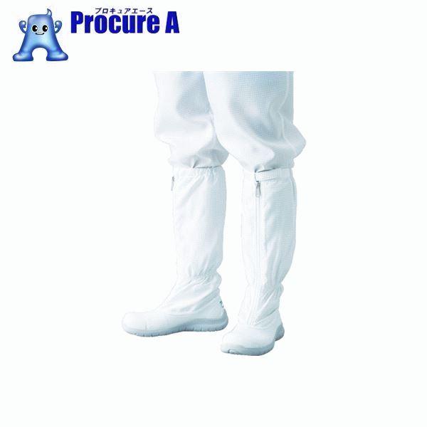 ADCLEAN シューズ・安全靴ロングタイプ 27.0cm G7760-1-27.0 ▼361-4654 (株)ガードナー