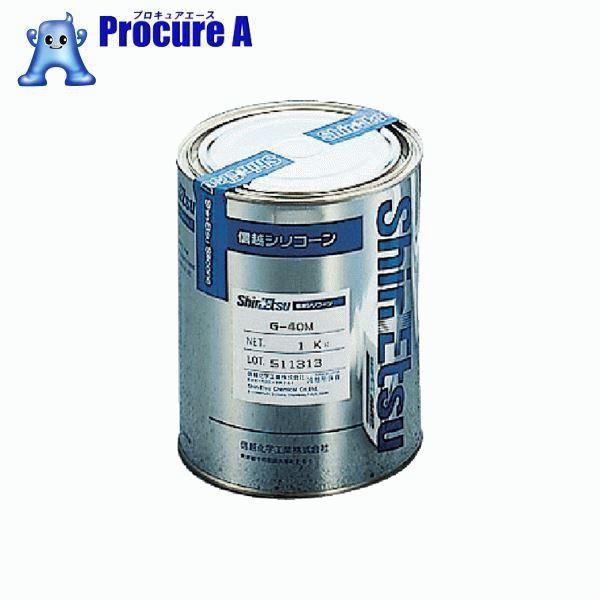 信越 シリコーングリース 1kg M G40M-1 ▼492-0899 信越化学工業(株)