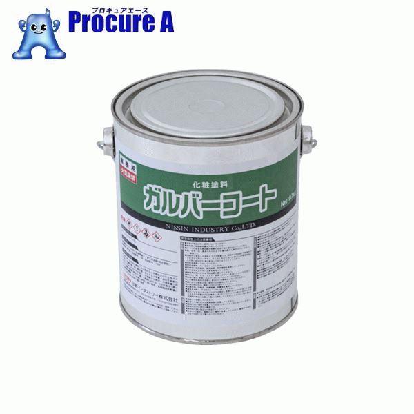 NIS ガルバーコート 0.7Kg GA003 6缶▼855-0802 日新インダストリー(株)