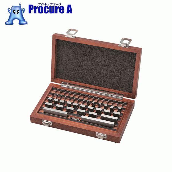 SK ブロックゲージセット 1級相当品 32個組 GBS1-32 ▼833-8097 新潟精機(株)