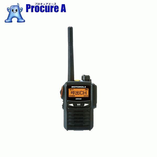 モトローラ デジタル簡易無線機 GDR4200 ▼856-2531 モトローラ社