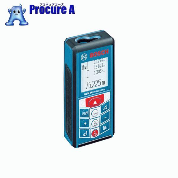 ボッシュ レーザー距離計 GLM80 ▼393-7003 ボッシュ(株)