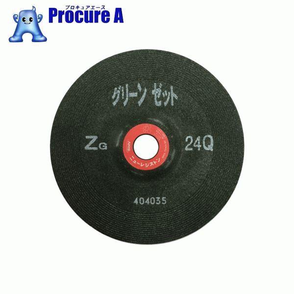 NRS グリーンゼット 180×6×22 ZG24Q GNZ1806-ZG24Q ▼451-7547 ニューレジストン(株)