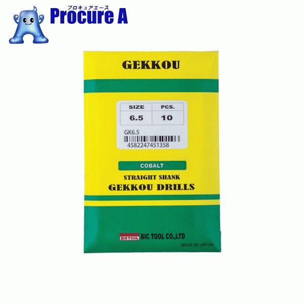 BIC TOOL 月光ドリル 5.2mm GKD5.2 10本▼481-5416 (株)ビック・ツール