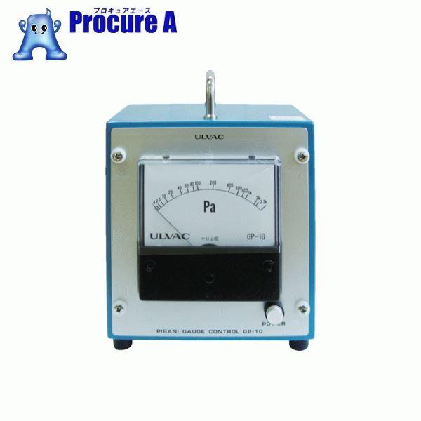 ULVAC ピラニ真空計(デジタル仕様) GP-1000G/WP-03 GP1000G/WP03 ▼496-1293 アルバック販売(株)
