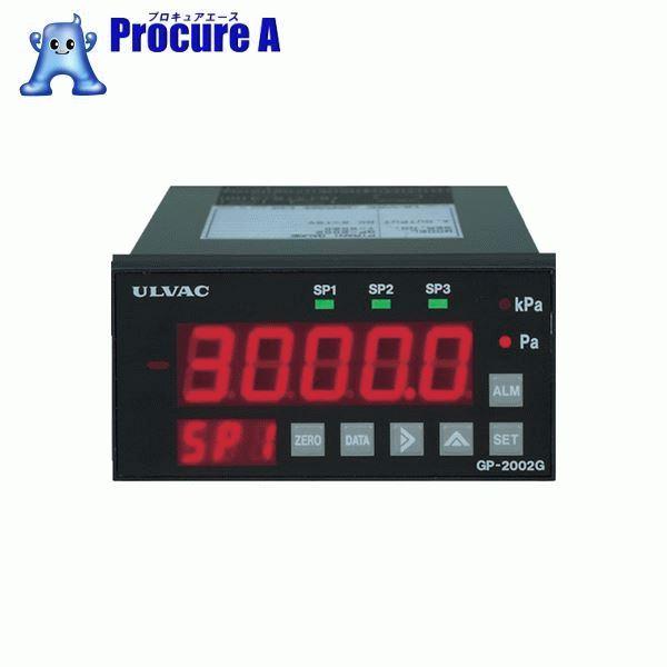 ULVAC ピラニ真空計(デジタル仕様) GP-2001G/WP-03 GP2001G/WP03 ▼496-1412 アルバック販売(株)
