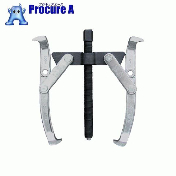 ARM ギヤープーラー2本爪250mm GP-250 ▼776-6335 (株)アーム産業