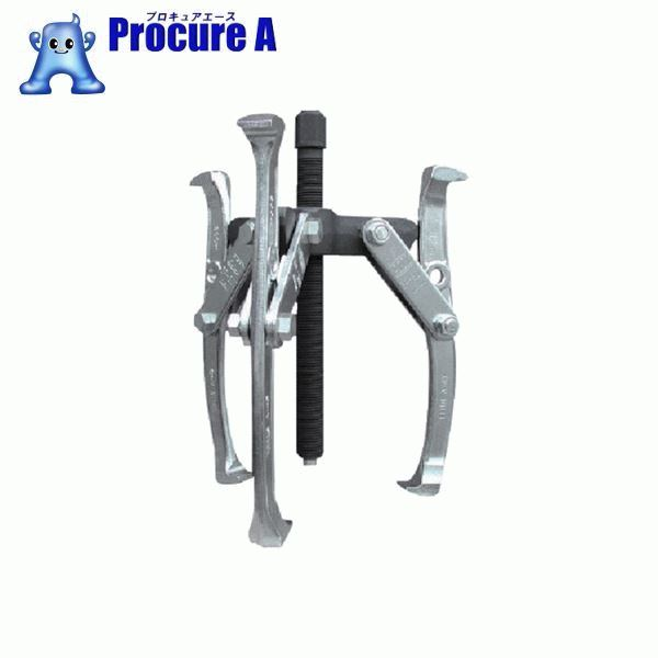 ARM ギヤープーラー3本爪200mm GP3-200 ▼776-6386 (株)アーム産業
