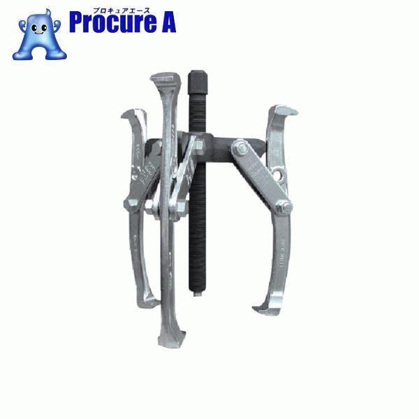 ARM ギヤープーラー3本爪300mm GP3-300 ▼776-6408 (株)アーム産業