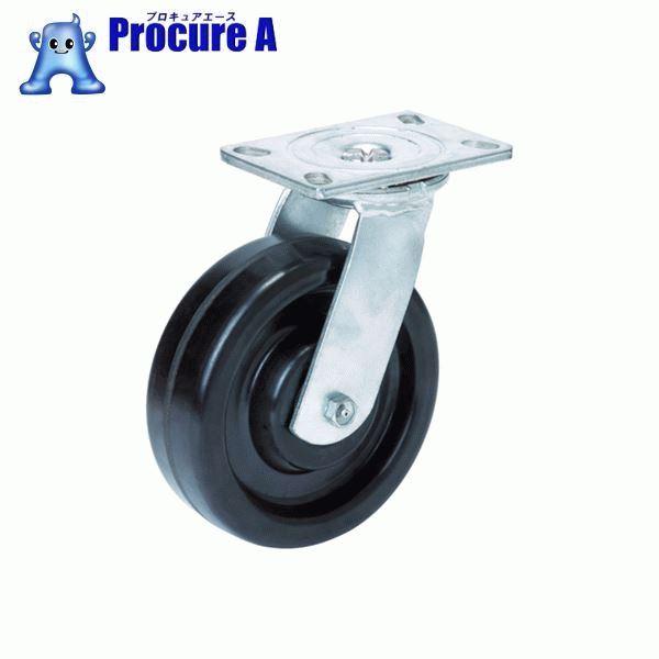 OH スーパーストロングキャスターHシリーズ超重荷重用 プラスカイト車 車輪径200mm H14PK-200 ▼370-5072 オーエッチ工業(株)