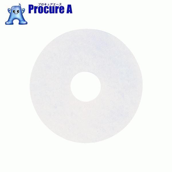 アマノ フロアパッド13 白 HEC801700 5枚▼496-1561 アマノ(株)
