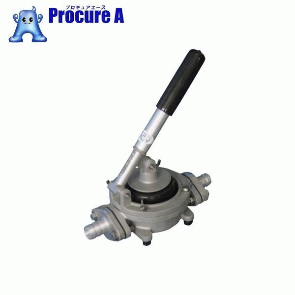 アクアシステム ハンドダイヤフラムポンプ オイル 水 泥水(移送・非常用) HDO-20ALA ▼828-2692 アクアシステム(株)