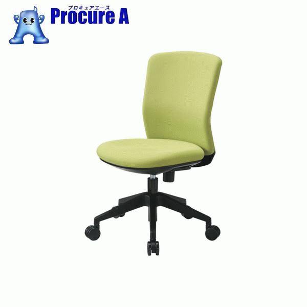 アイリスチトセ 回転椅子 HG1000 本体 ライムグリーン HG1000-M0-F-LGN ▼829-1558 アイリスチトセ(株)