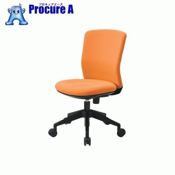 アイリスチトセ 回転椅子 HG1000 本体 オレンジ HG1000-M0-F-OG ▼829-1559 アイリスチトセ(株)